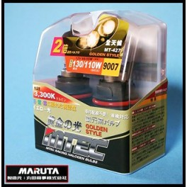 H7 MTEC Golden Style – Twin Pack