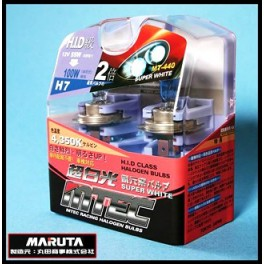 24V H4 MTEC Super White – Twin Pack